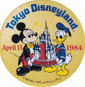 Disney_Tokyo_25th