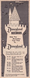 Vacationland_Rec_Ad