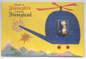 Disneykin_Donald_1963_front
